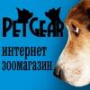 Интернет-зоомагазин Pet Gear - последнее сообщение от Pet Gear